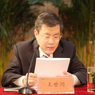Wang Shirun  Deputy Secretary of Group Communist Party Committee